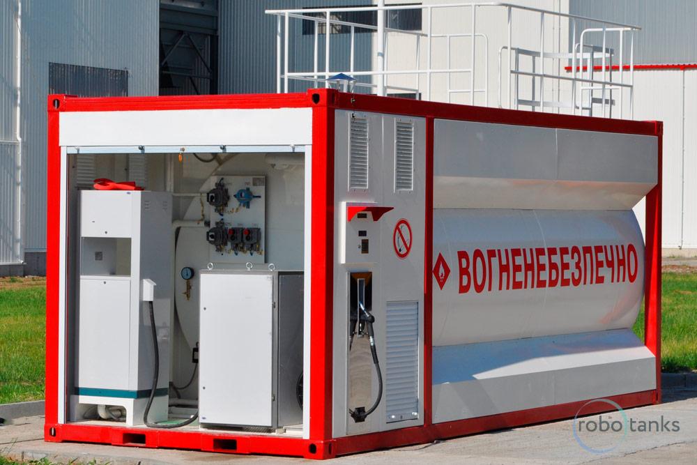 Container fuel station Robotanks K1